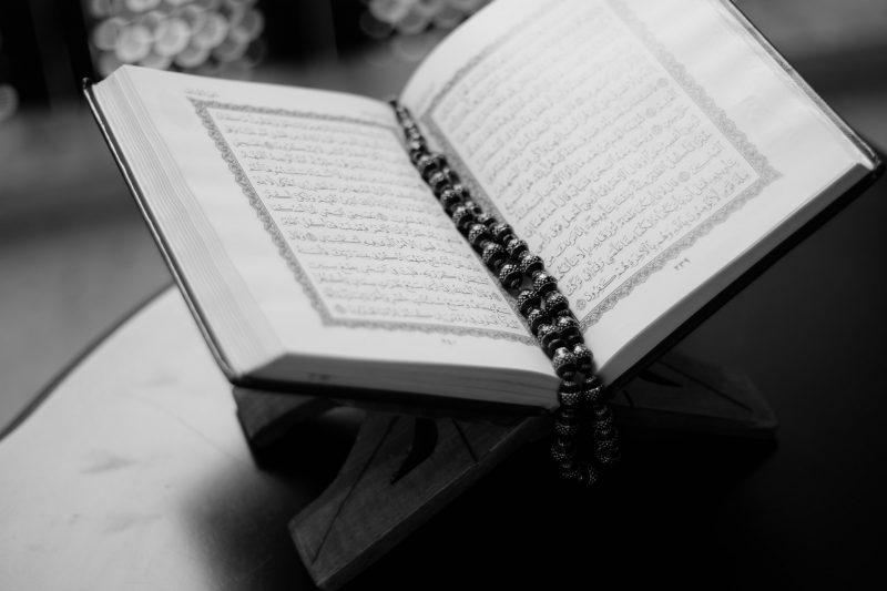 قرآن مصجف